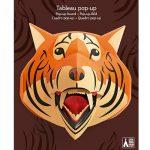 djeco-papieren-trophy-tijger-dd04926-stadesign_1